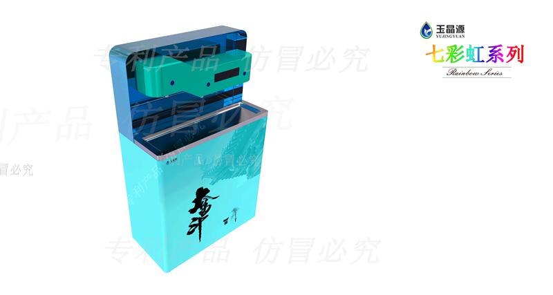 北京节能电开水器厂家在哪中国建筑股份有限公司用玉晶源电开水器节能电开水器